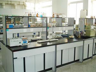 Zhuhai Jiacheng Bio-Tech Co., Ltd.