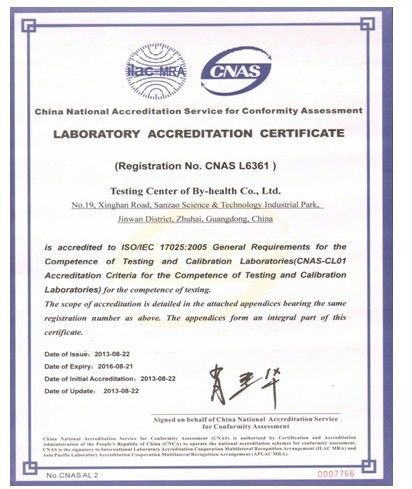 China KungFu Steroid Pharmaceutical Co.,Ltd certification